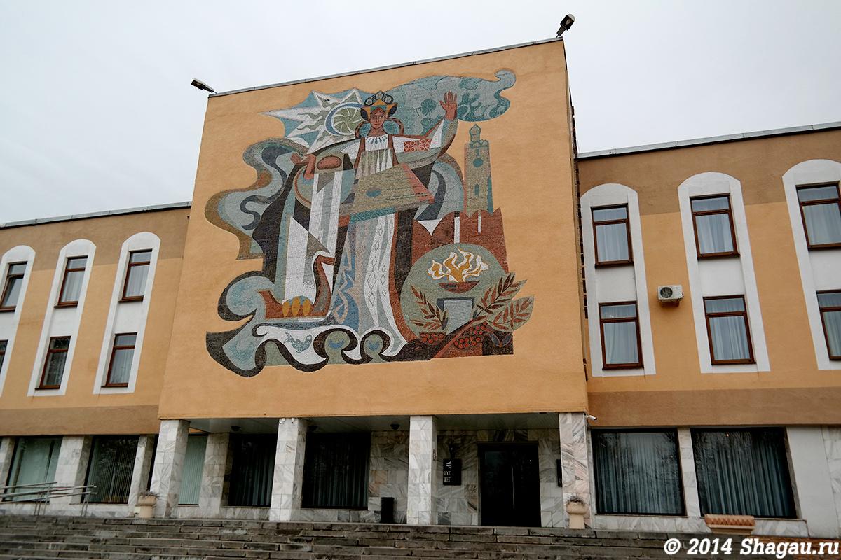 Великий Новгород. Гостиница Интурист