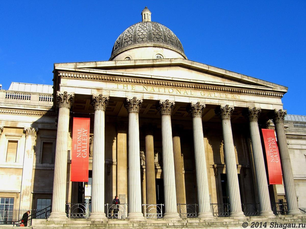 Лондон. Национальная галерея
