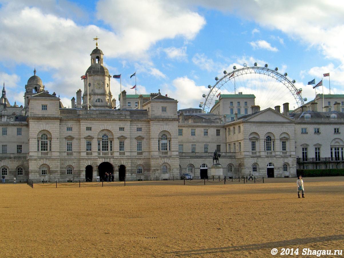 Здания королевской конной гвардии