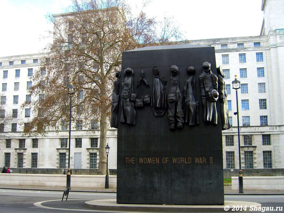 Лондон. Монумент, посвященный женщинам во Второй мировой войне