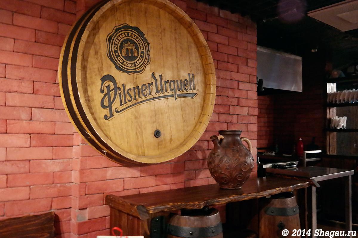 Ресторан Пивной дом в Пскове