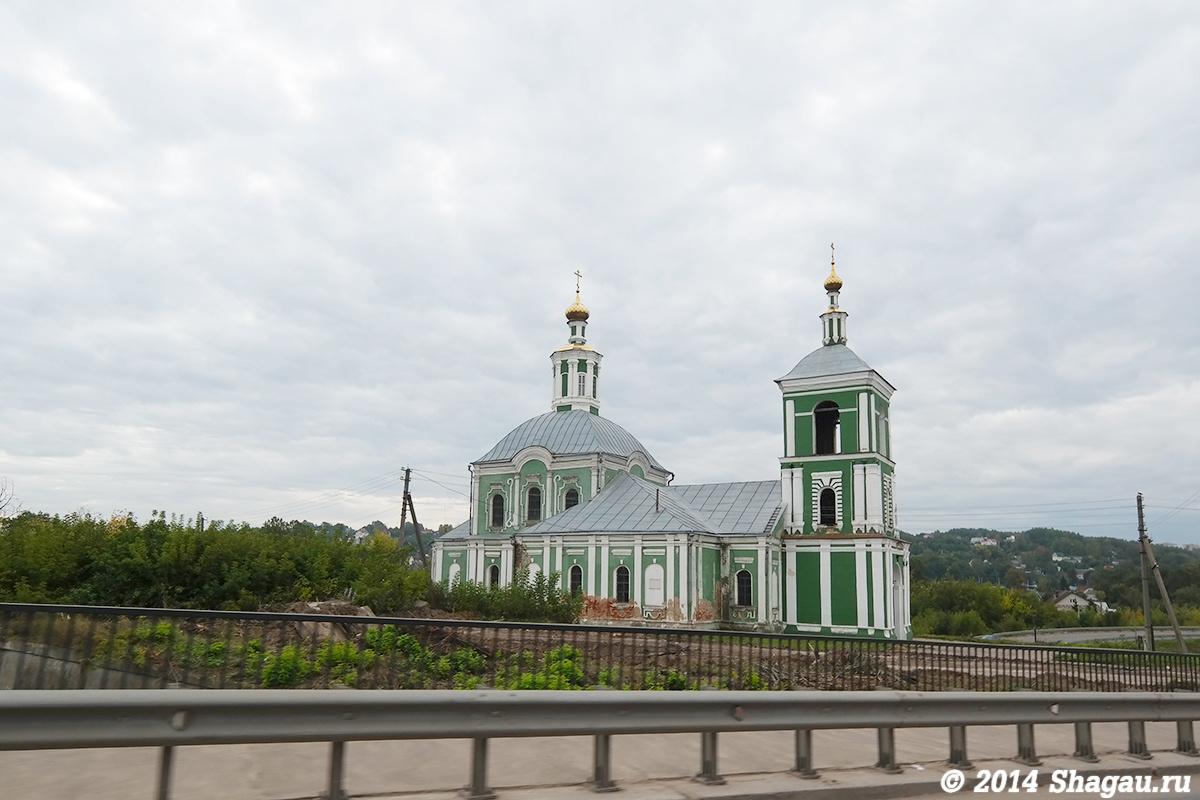 Смоленск. По пути домой