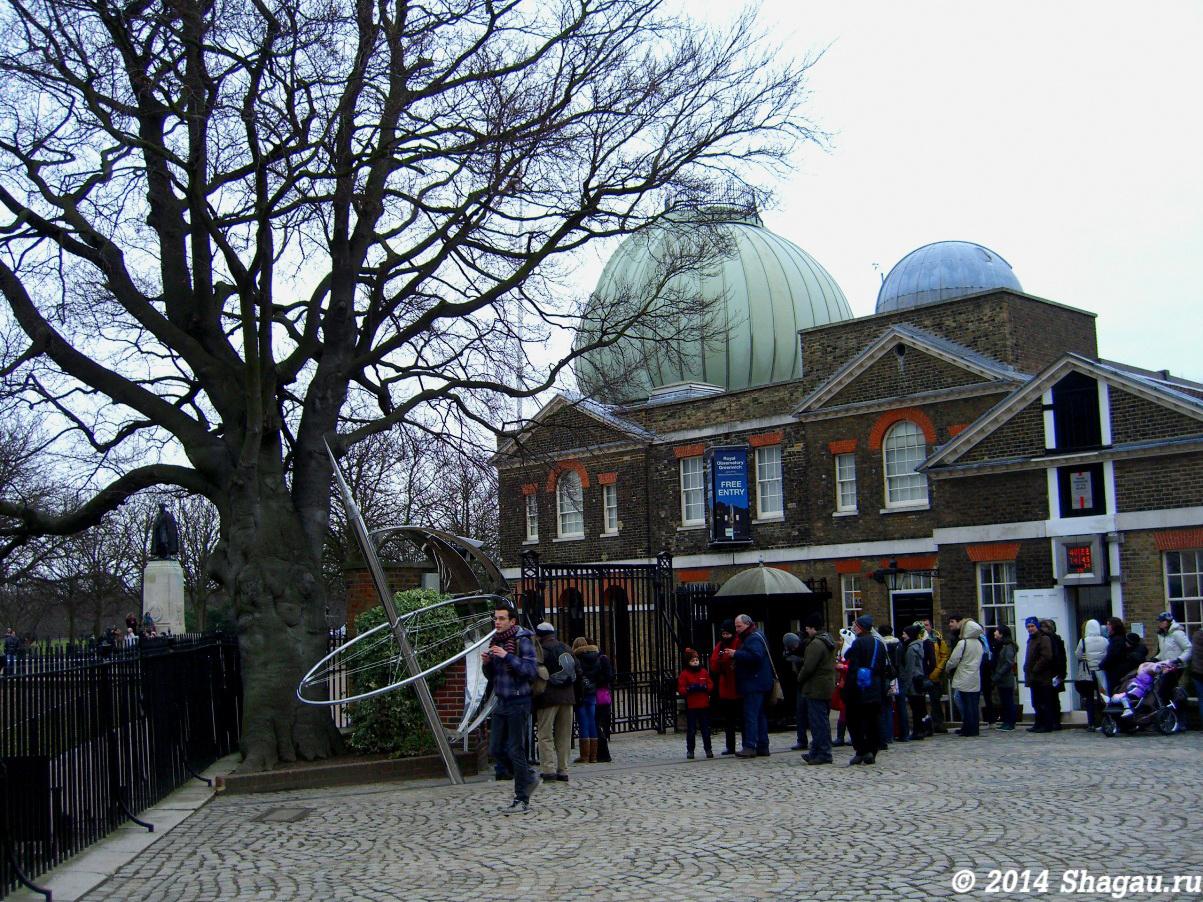 Гринвич. Королевская обсерватория