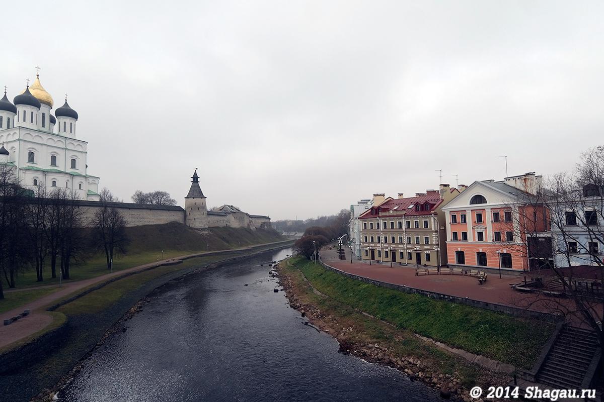 Псков. Золотая Набережная