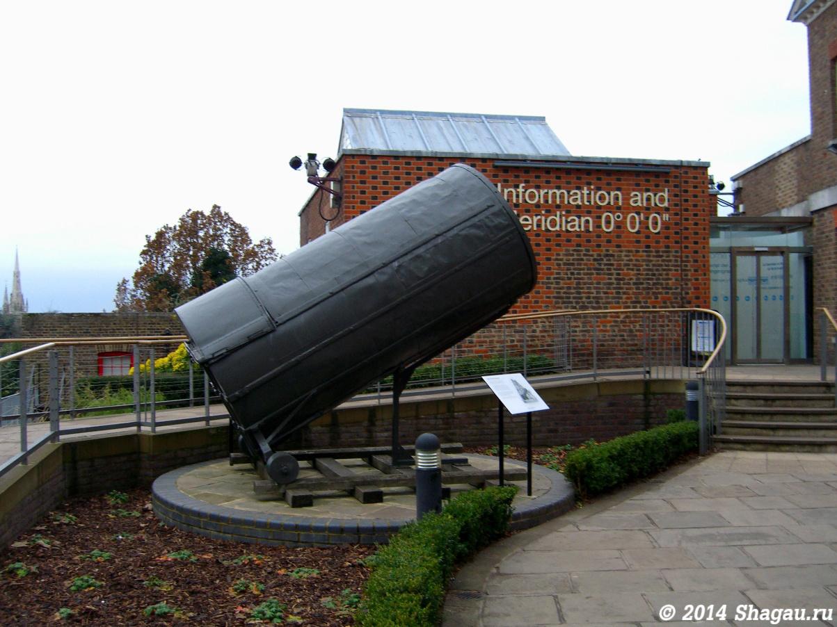 Гринвич. Телескоп в королевской обсерватории