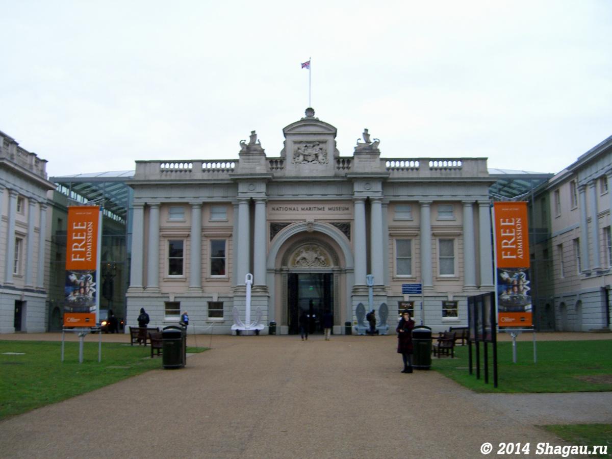 Военно-морской музей Великобритании