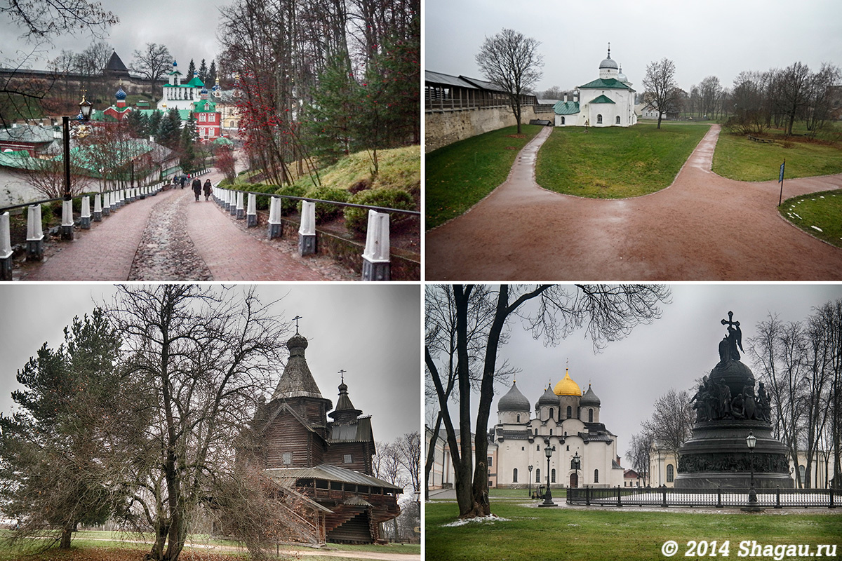 Путешествие в Великий Новгород и Псков