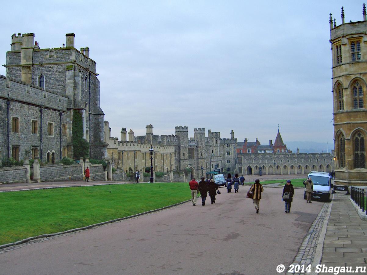 Двор Виндзорского замка