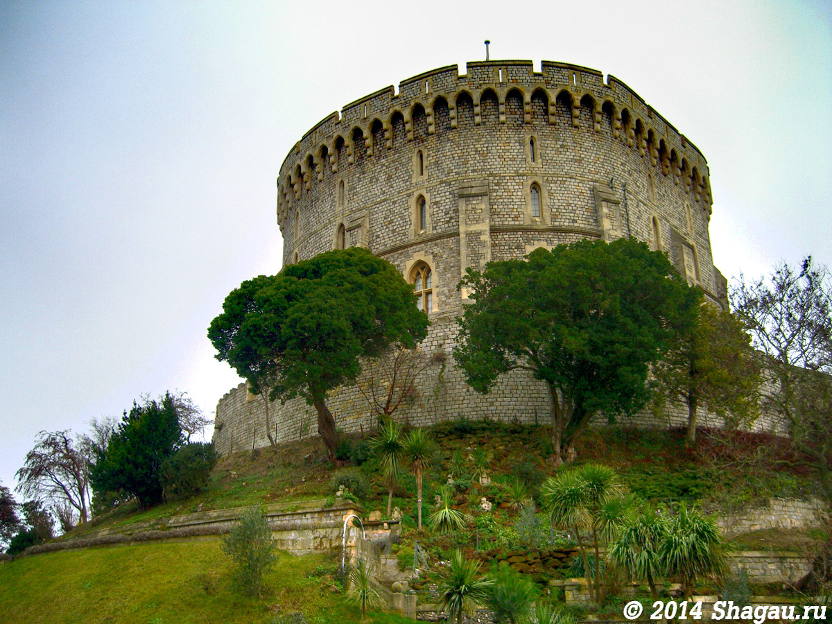 Круглая башня Виндзора