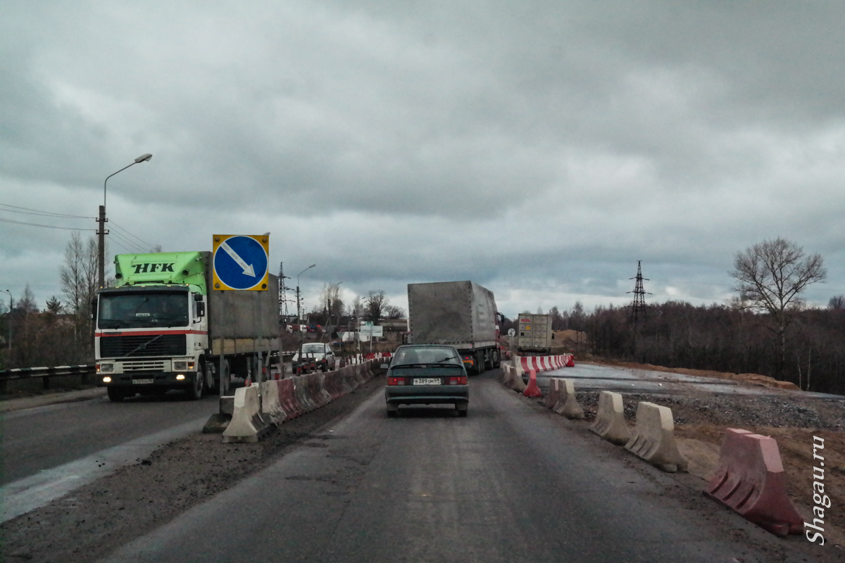 дорога до москвы: