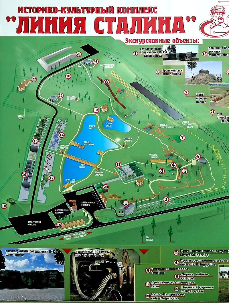 План музея Линия Сталина