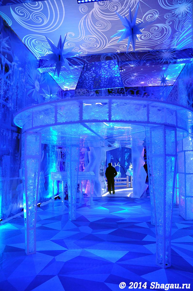В Ледяной комнате