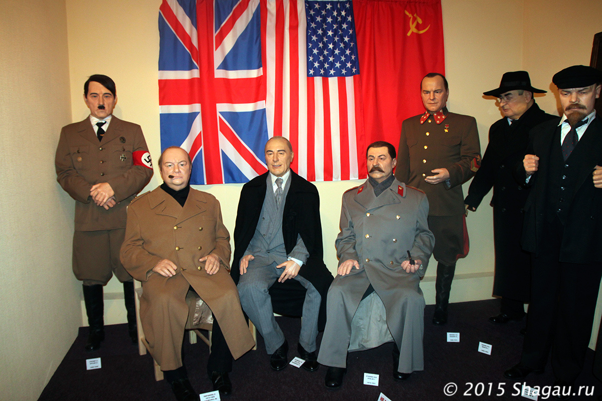 Гитлер, Сталин, Рузвельт