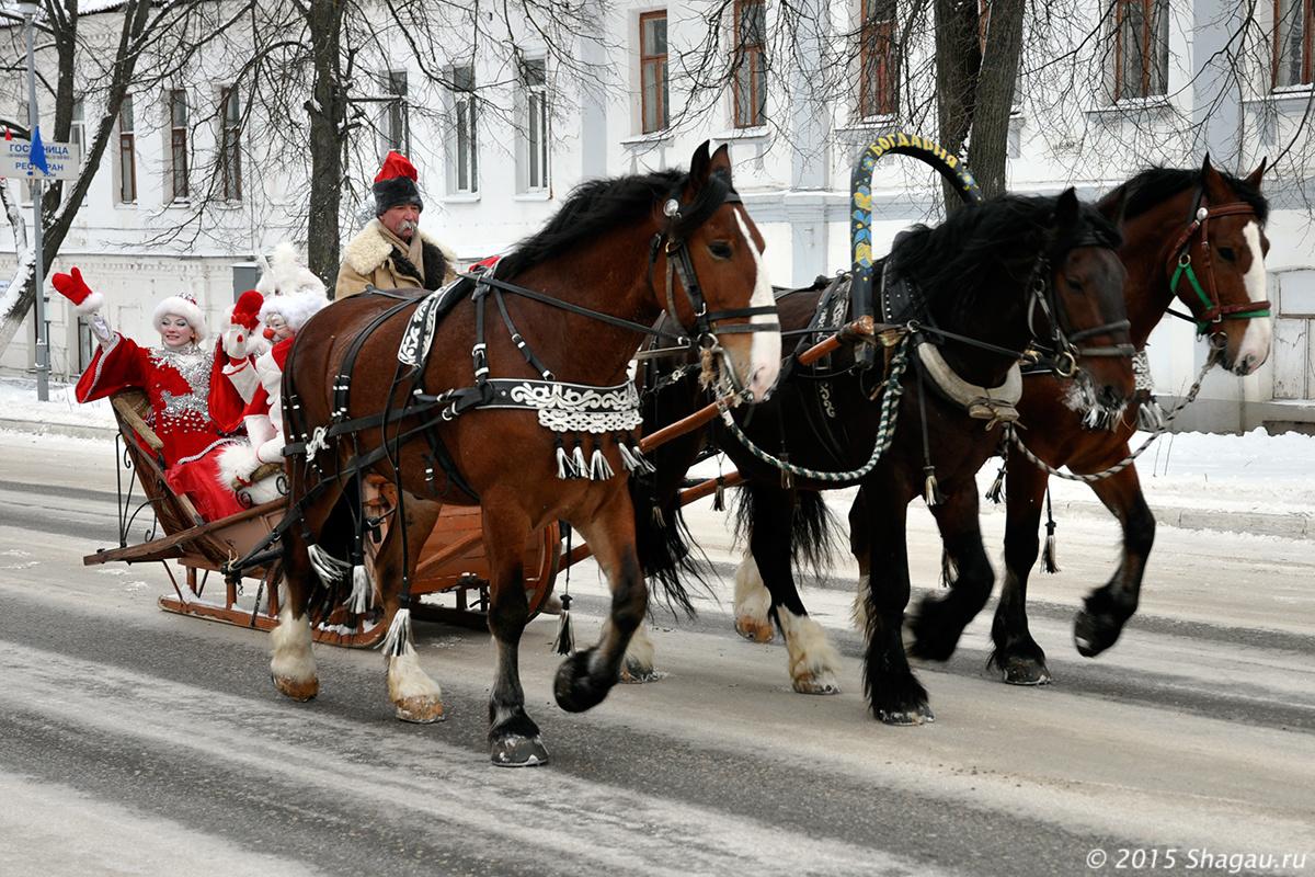Тройка Деда Мороза