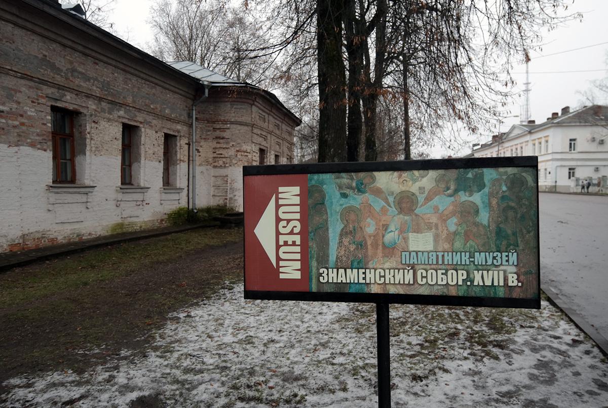 Музей в соборе Великого Новгорода