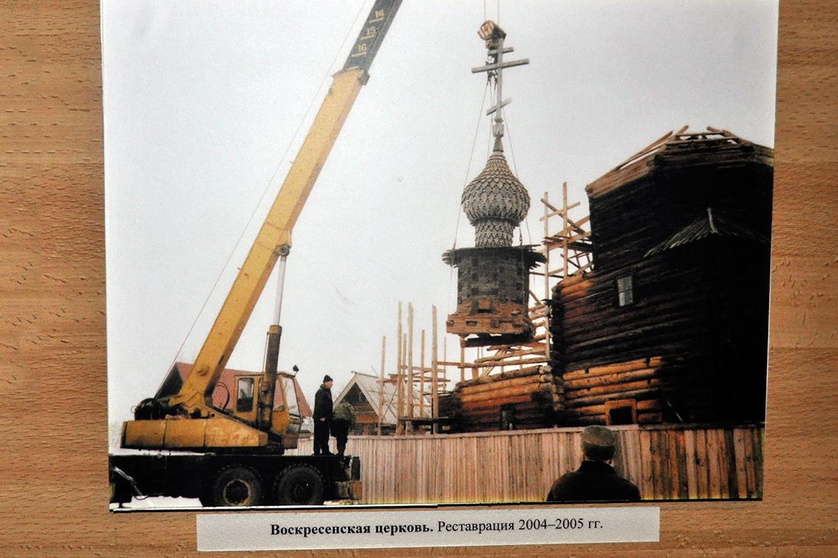 Реконструкция церкви