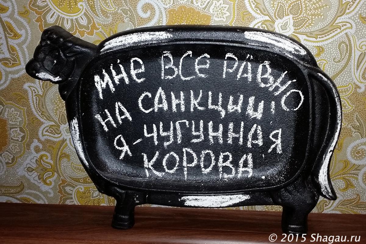 Питейная лавка Купца Андреева
