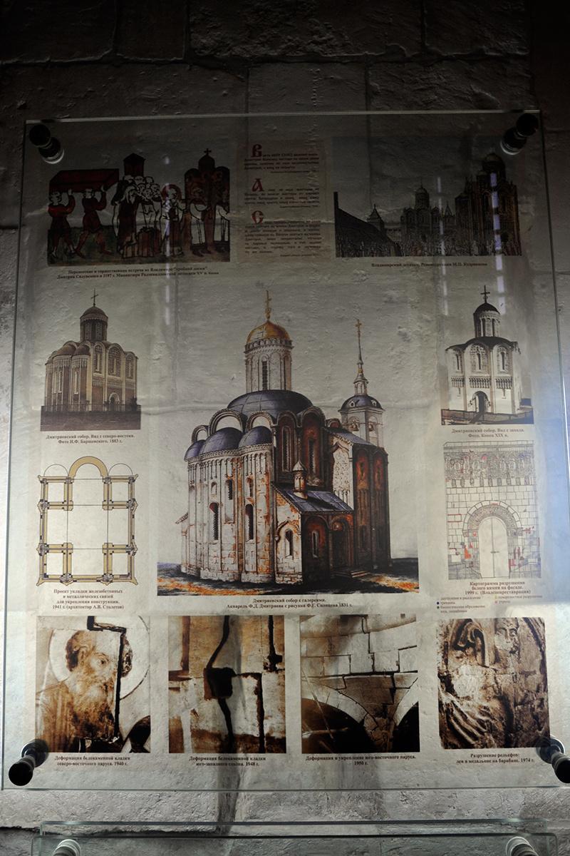 Как выглядел Дмитриевский собор