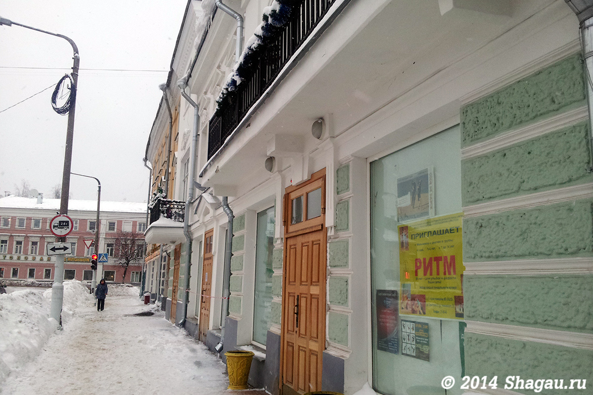 Первый кинотеатр в Костроме