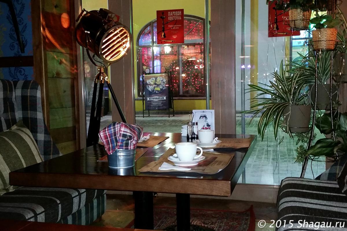 Кафе-бар Гагарин