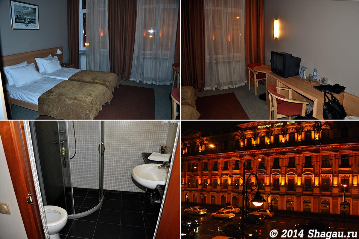 Гостиница Эгоист в Питере