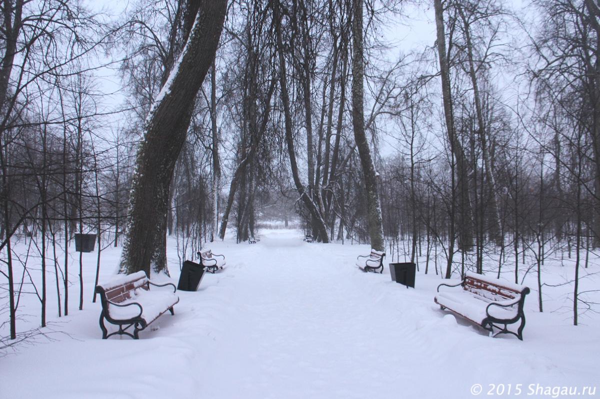 Парк Хмелита