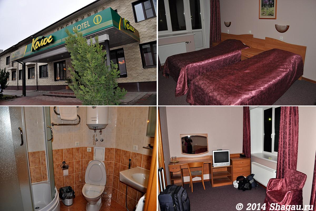 Гостиница Колос в Пскове