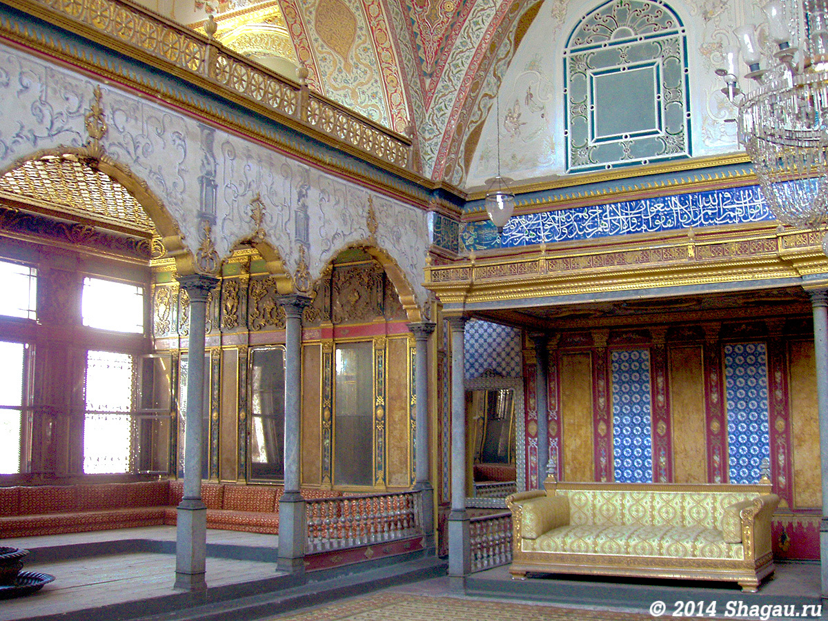 Имперский холл