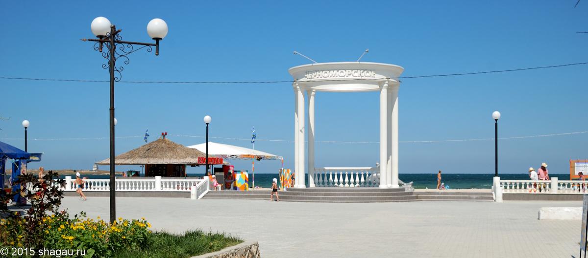 Черноморское. Фото: Г. Стороженко