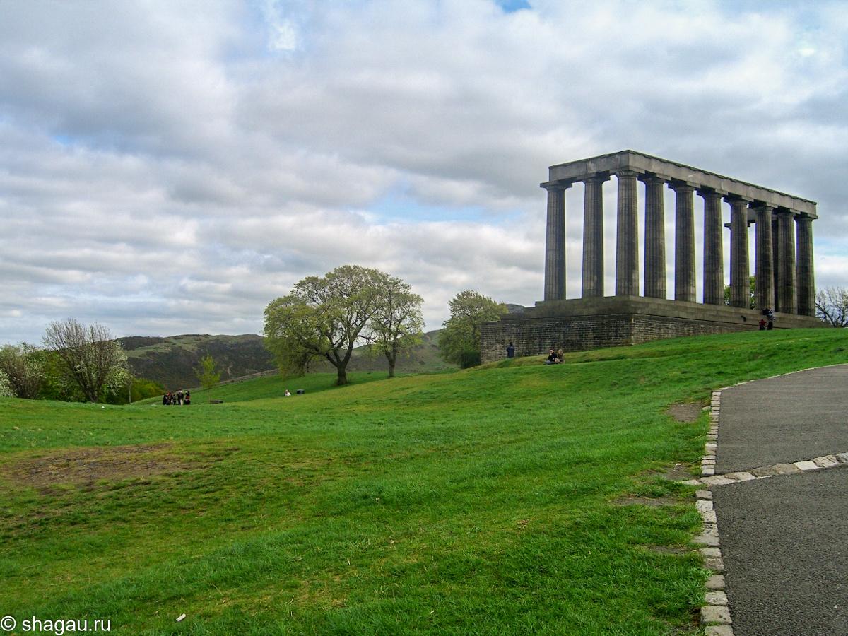 Монумент Шотландии