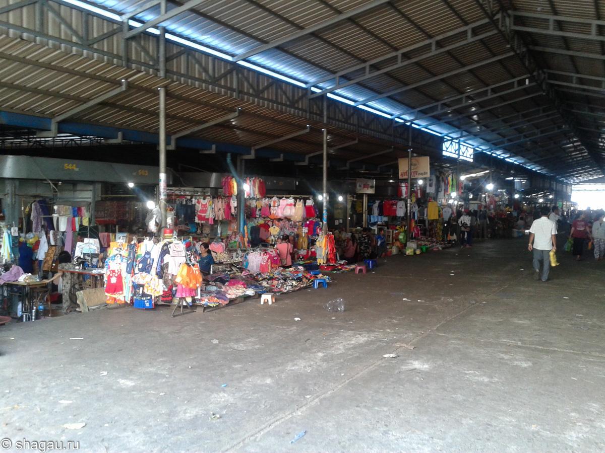 Рынок внутри