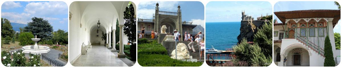 Воронцовский дворец и алупкинский парк в Крыму