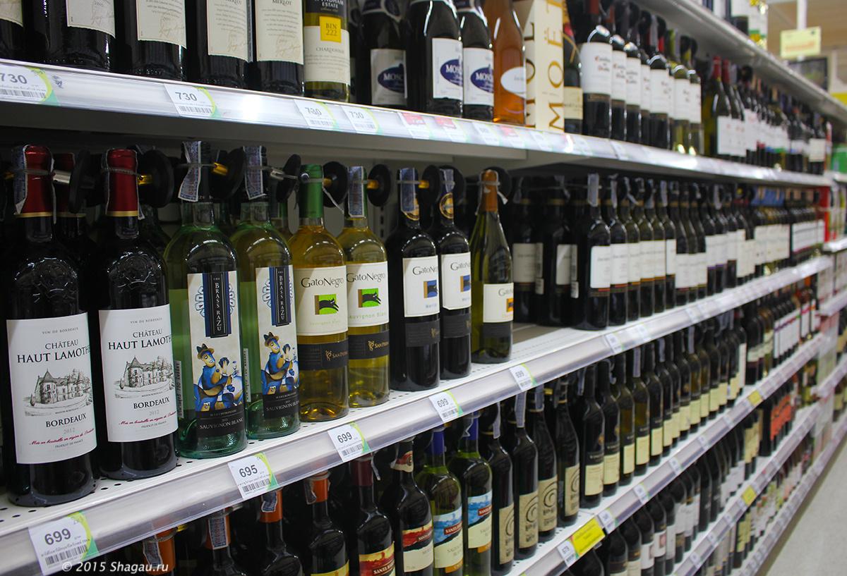 Цены на Самуи. Вино