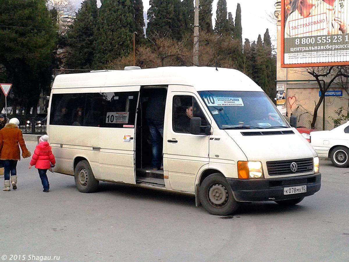 Общественный транспорт в Крыму