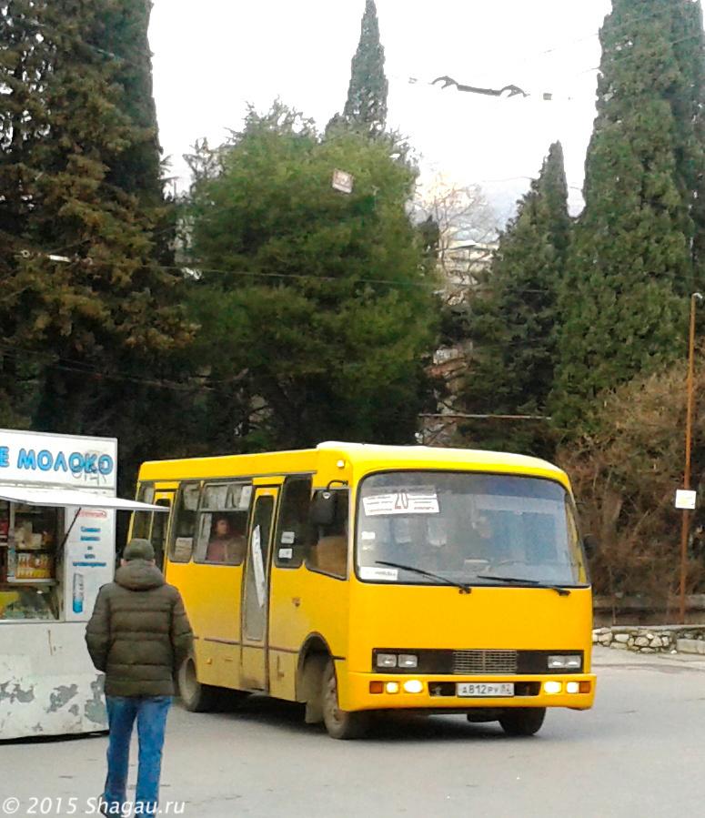 Транспорт в Крыму