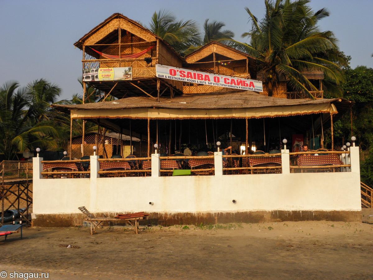 Кафе на пляже Гоа