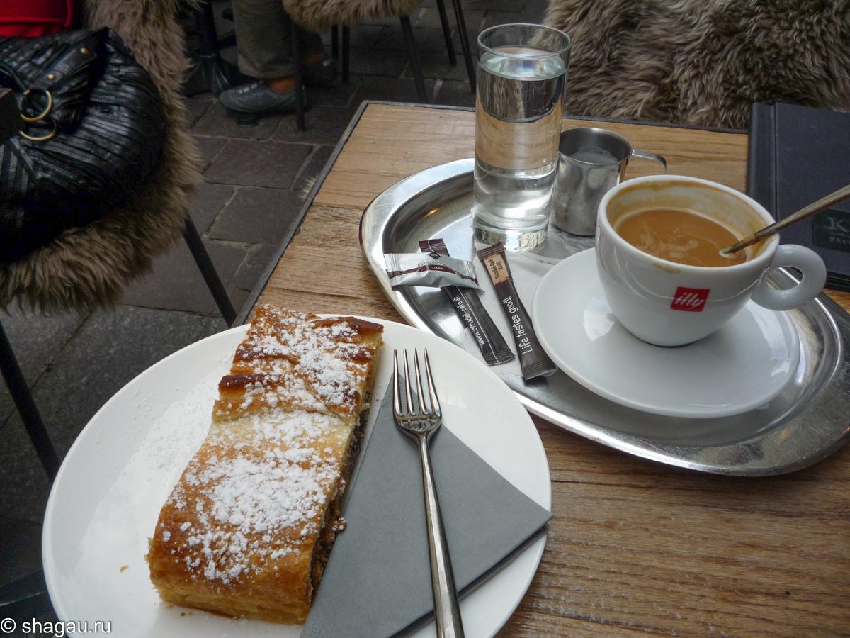 Где-то в кафе