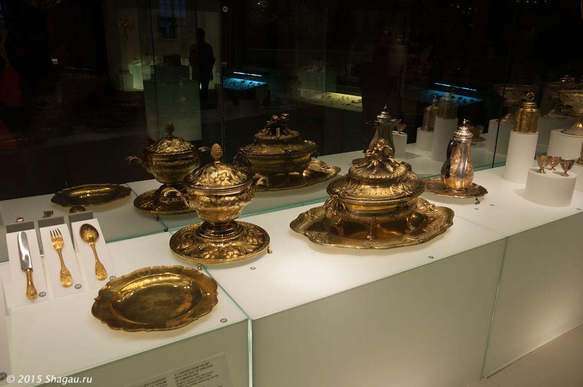 Золотая коллекция