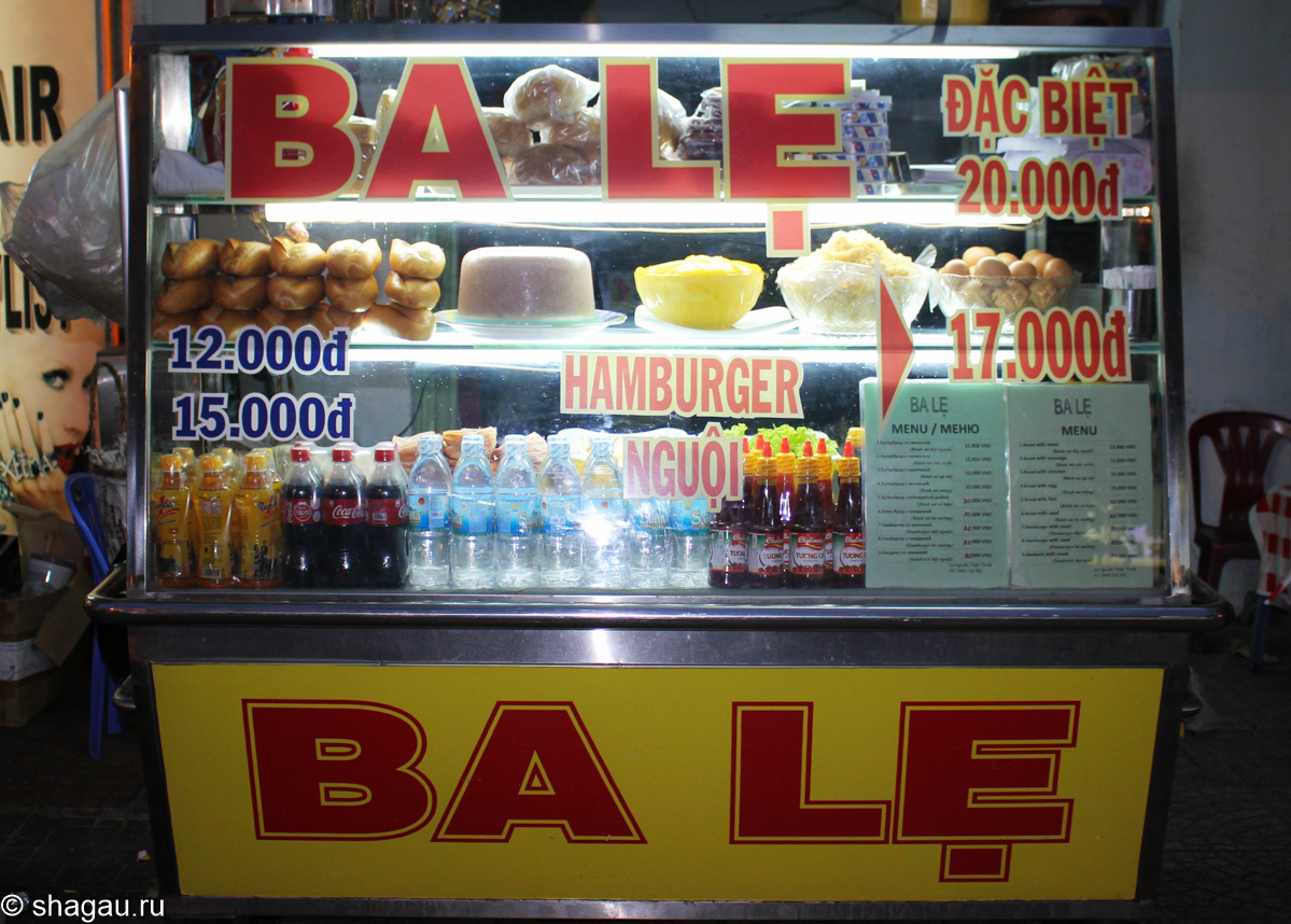 Вьетнамские хот-доги