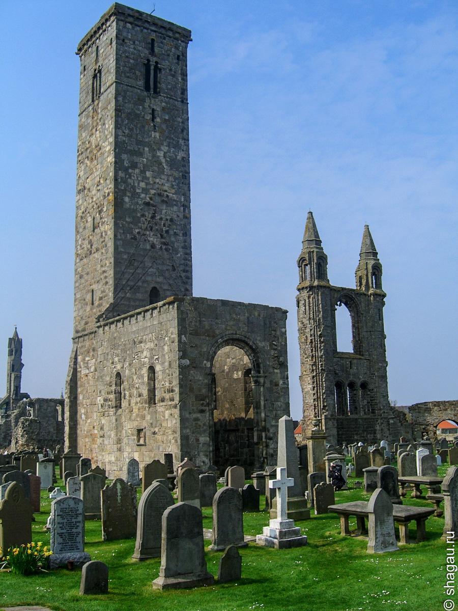 Башня Святого Регулы