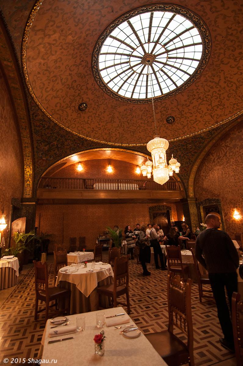 Ресторан Боярский