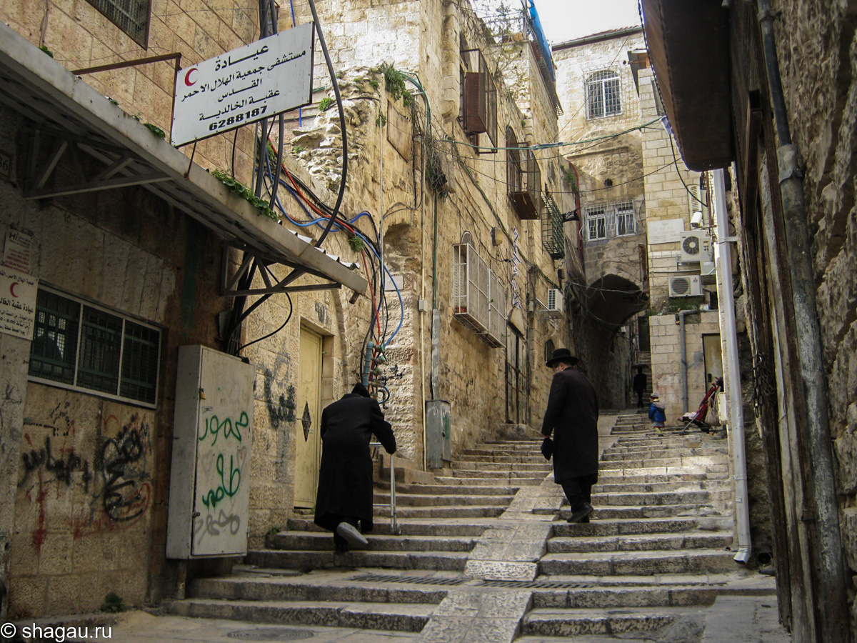 Старый город. Иерусалим