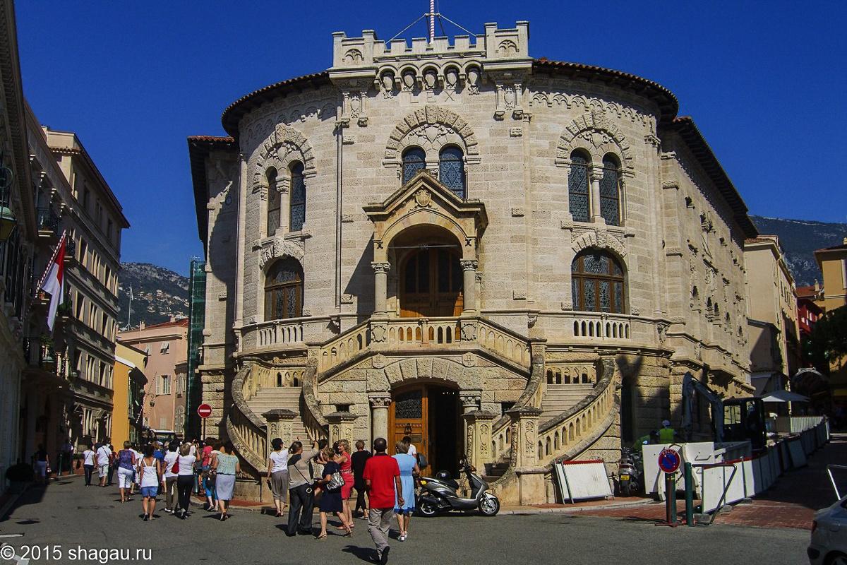 Дворец правосудия. Монако