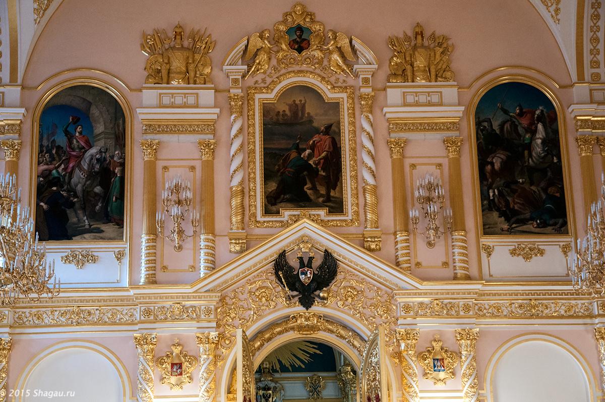 Александровский зал