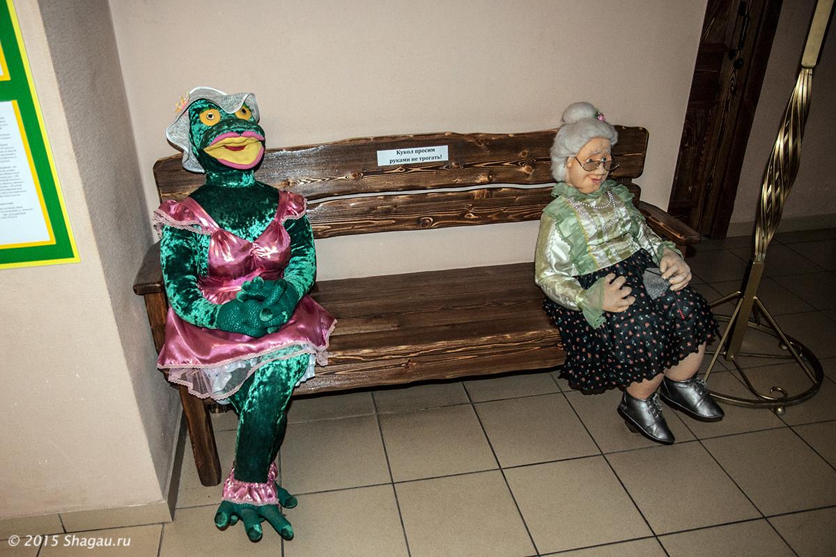 Лягушка и бабушка