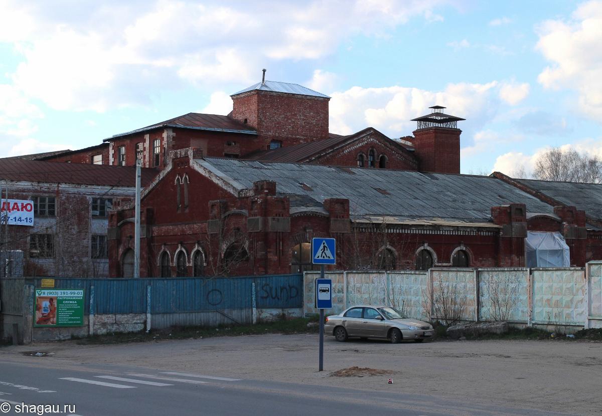 Текстильная фабрика купцов Коншиных