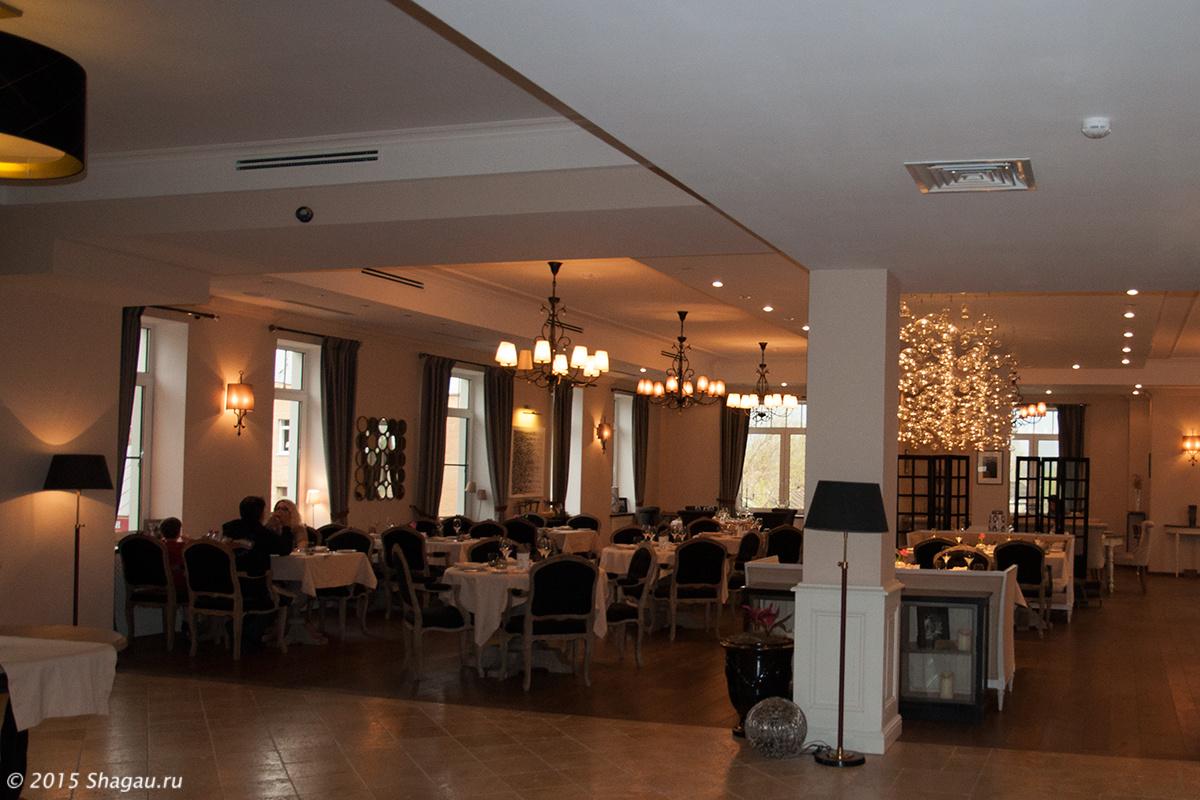 Ресторан Ателье
