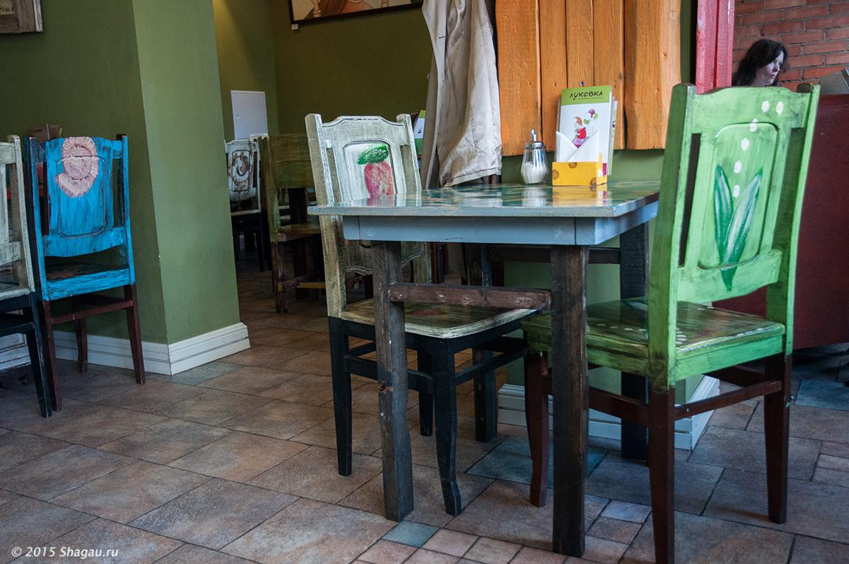 Кафе Луковка. Первый этаж