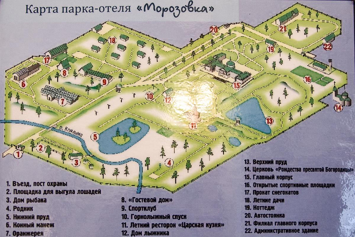 Карта пансионата Морозовка