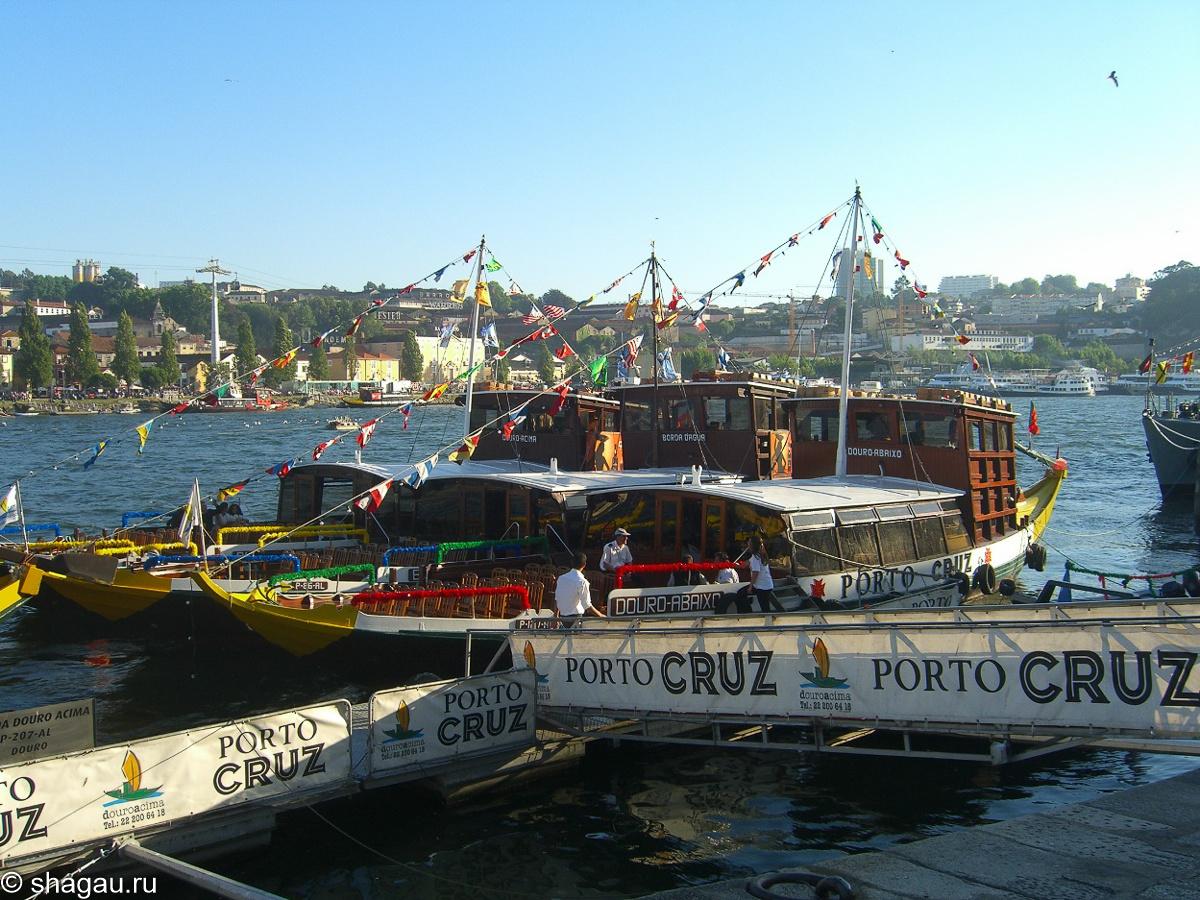 Прогулочные кораблики